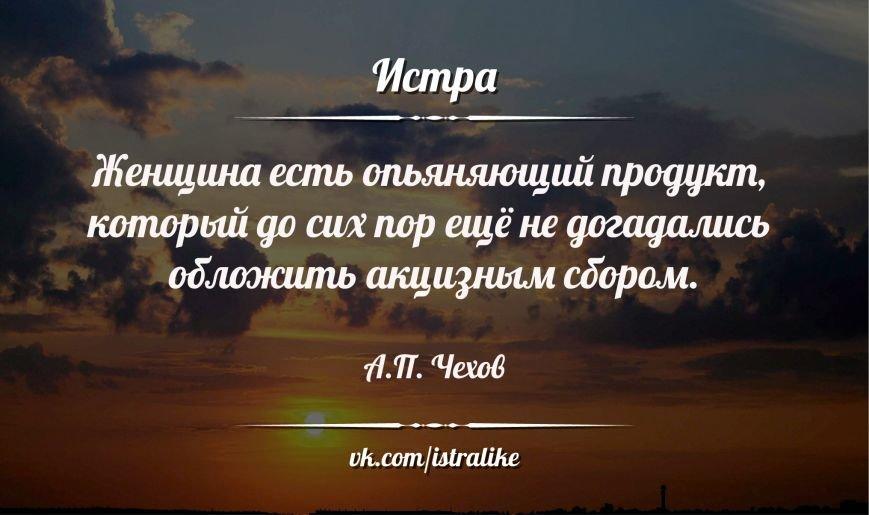 цитата-55