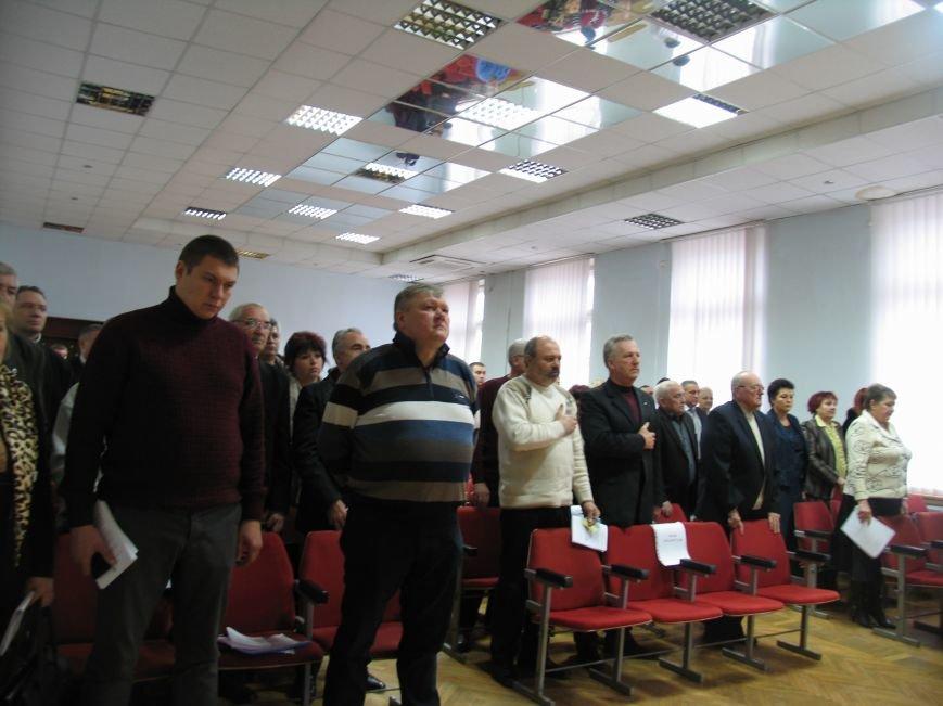 Сегодня Славянский районный совет провел пленарное заседание ІІ сессии (фото) - фото 1