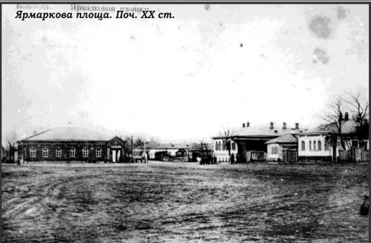 Ярмаркова