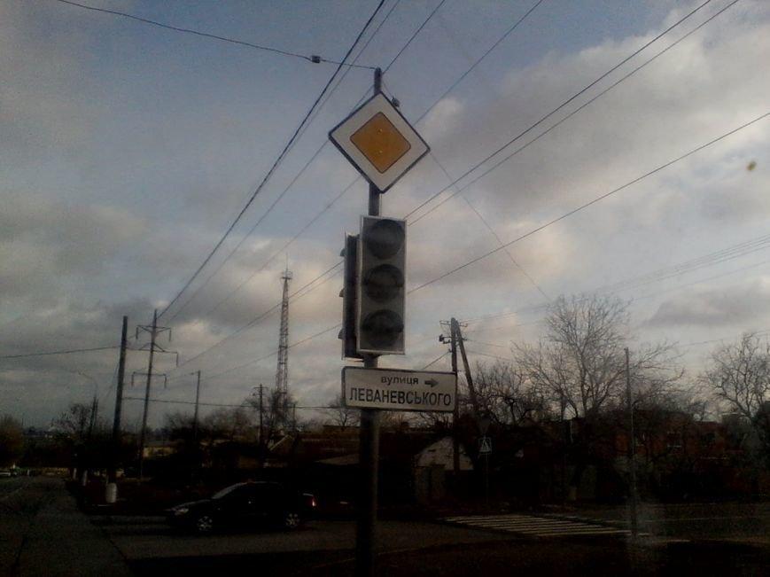 В Мариуполе появился новый светофор (ФОТОФАКТ), фото-3