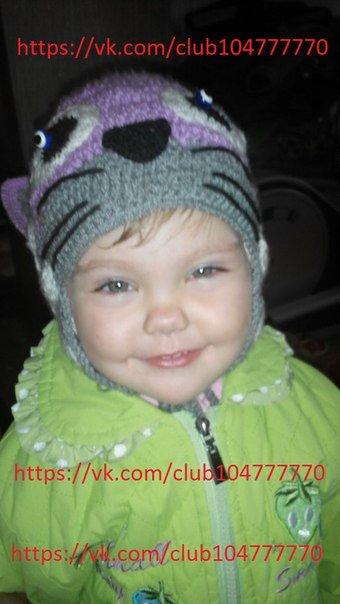 В Днепропетровске собирают средства в помощь девочке с врожденным пороком сердца (фото) - фото 1