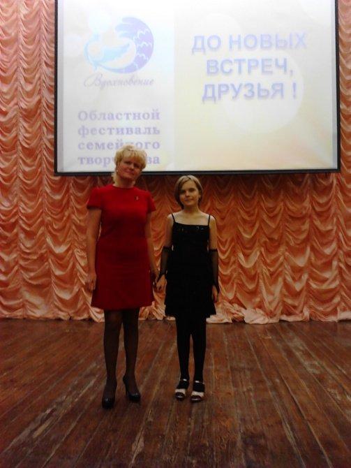 семья Николаевых