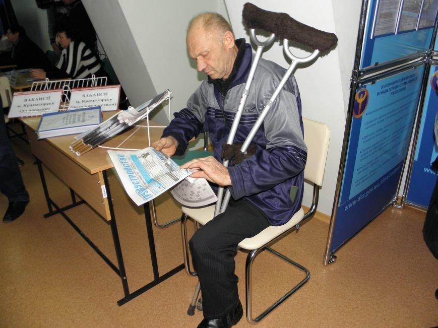 Инвалиды в Краматорске искали работу (фото) - фото 2