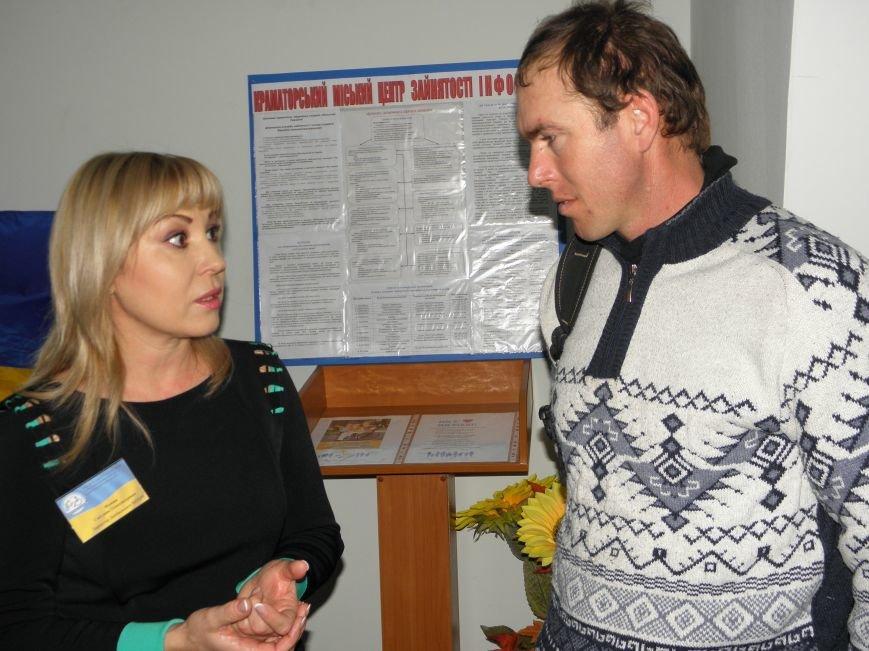 Инвалиды в Краматорске искали работу (фото) - фото 6
