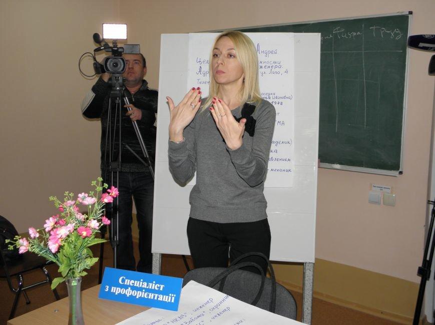 Инвалиды в Краматорске искали работу (фото) - фото 5