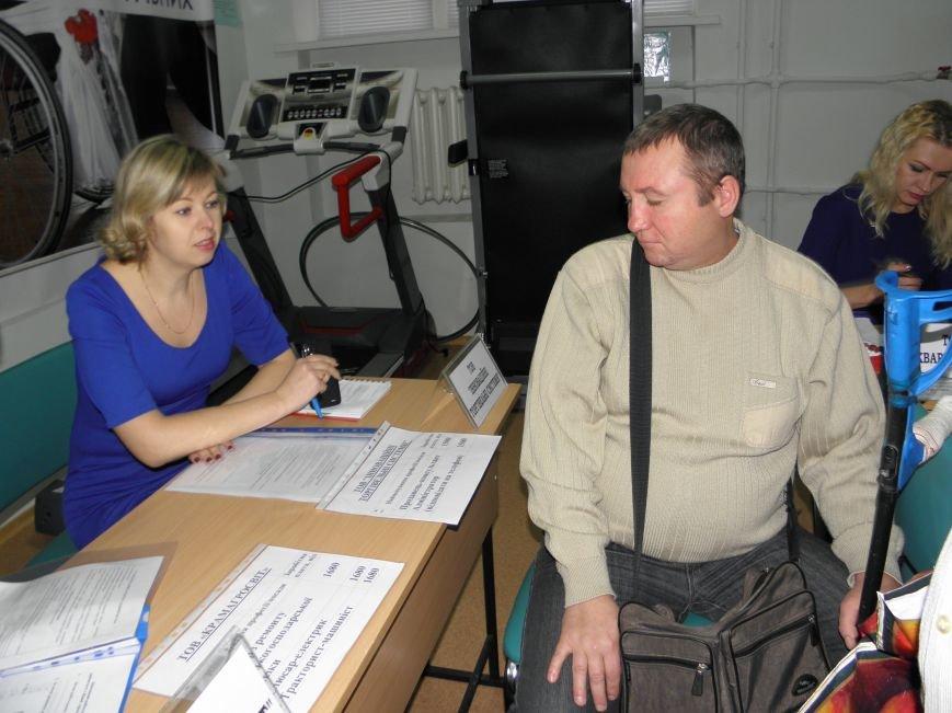 Инвалиды в Краматорске искали работу (фото) - фото 1