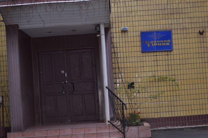 Криворожане пикетируют редакцию коммунальной газеты «Червоний гірник» (ФОТО), фото-2