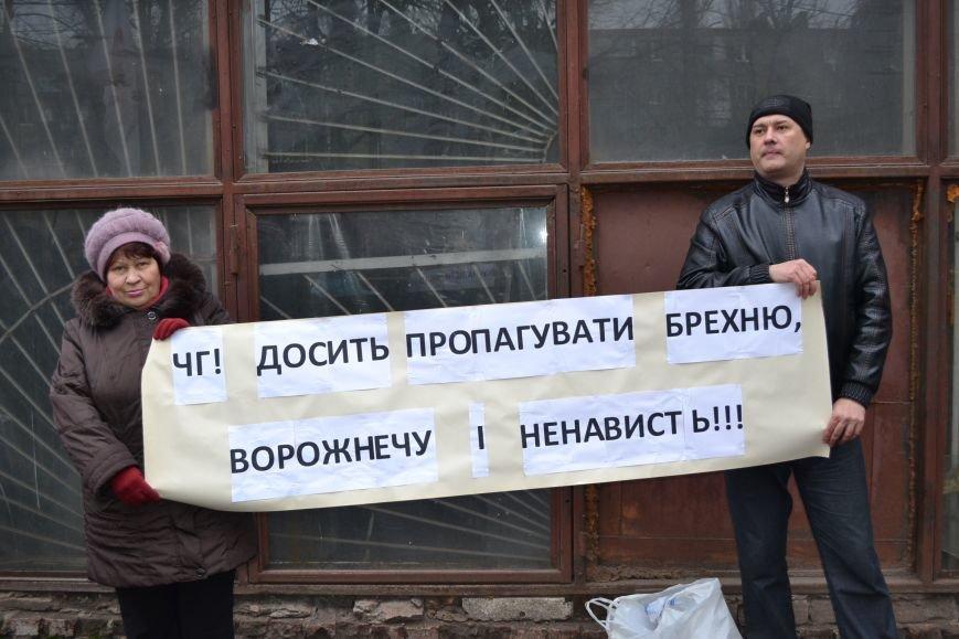 Криворожане пикетируют редакцию коммунальной газеты «Червоний гірник» (ФОТО), фото-11
