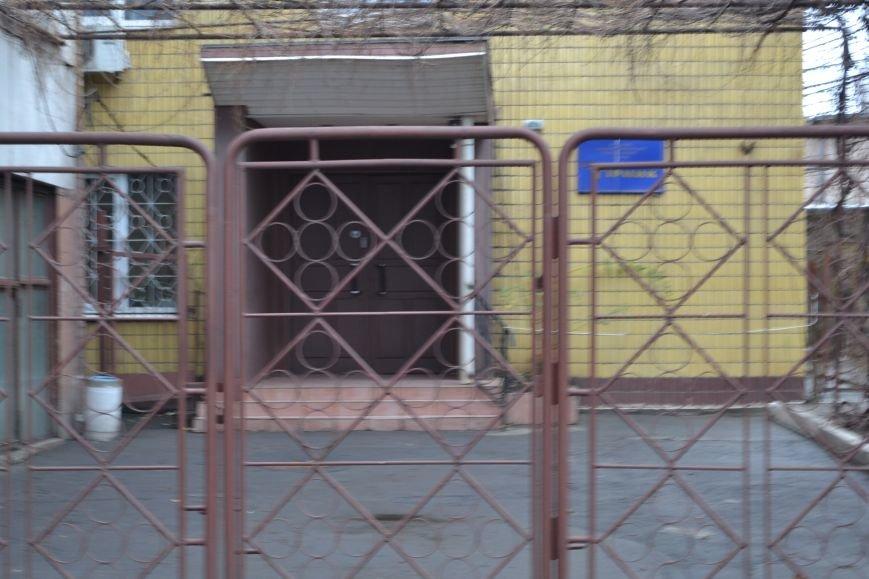 Криворожане пикетируют редакцию коммунальной газеты «Червоний гірник» (ФОТО), фото-3