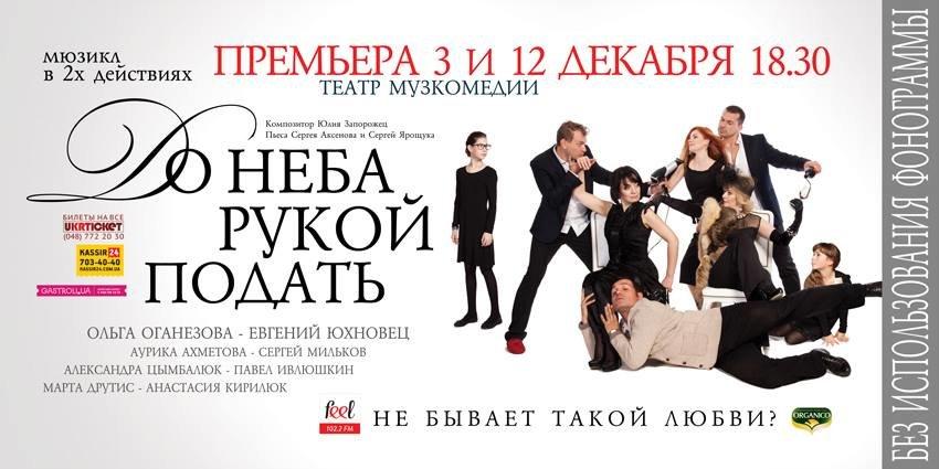 Айда веселиться! Как занятно провести четверг в Одессе (ФОТО, ВИДЕО) (фото) - фото 1