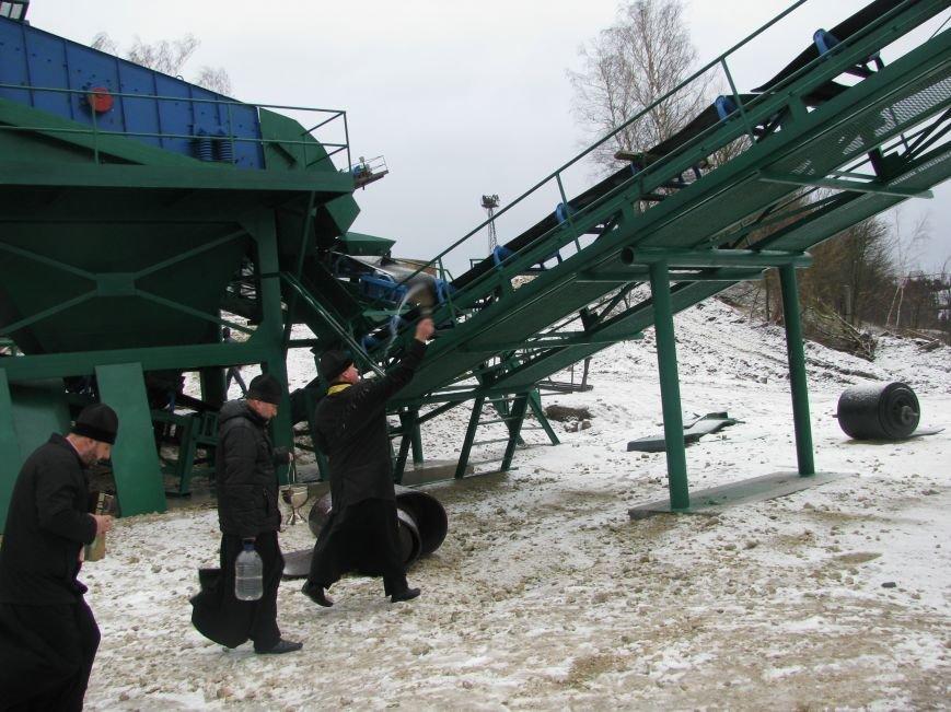 відкриття заводу_01.12_