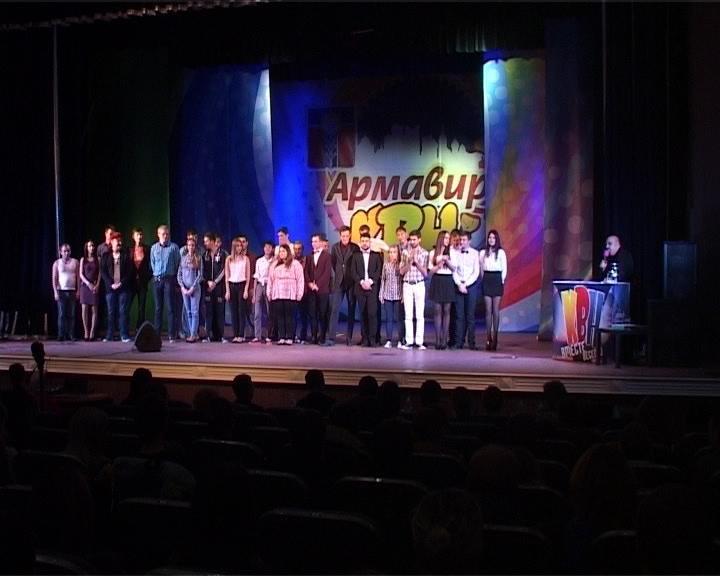 Стали известны имена чемпионов региональной лиги «Армавир» МС КВН (фото) - фото 1
