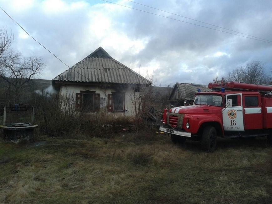 В Кировоградской области в пожаре погибла женщина. ФОТО (фото) - фото 1