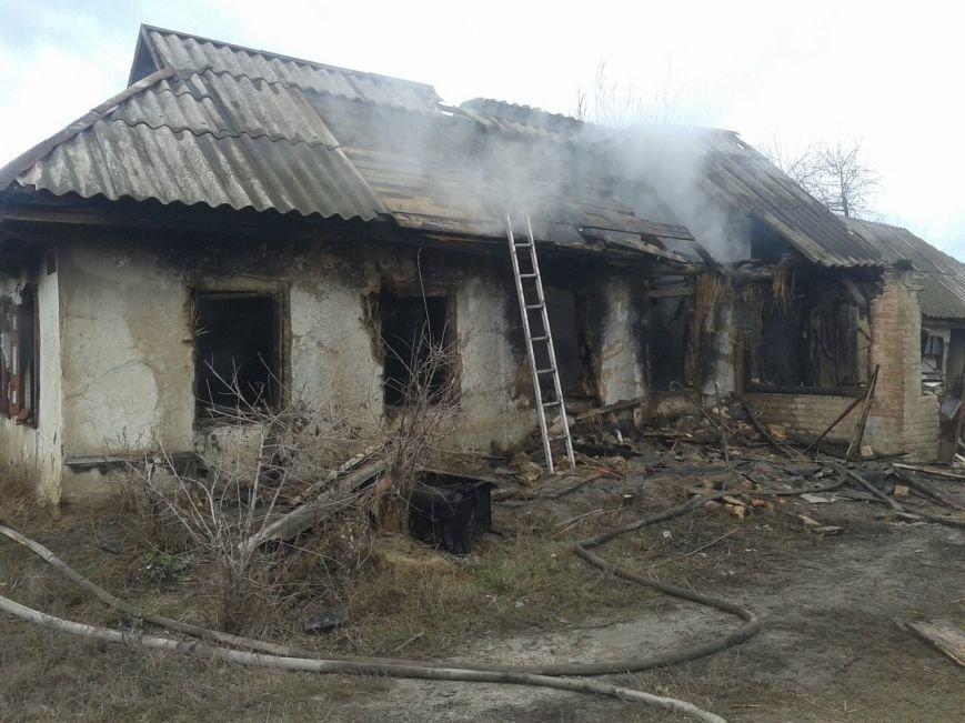 В Кировоградской области в пожаре погибла женщина. ФОТО (фото) - фото 2