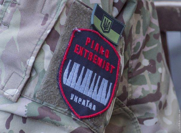 Музыка Революции: в Одессе сыграет Piano Extremist (ФОТО, ВИДЕО) (фото) - фото 1