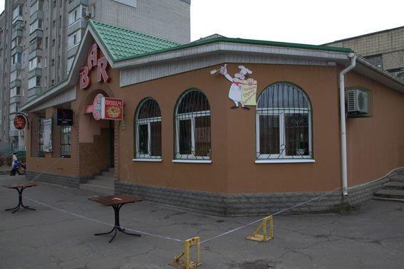 В Комсомольську біля кафе розірвалася граната Ф1 (ФОТО) (фото) - фото 1