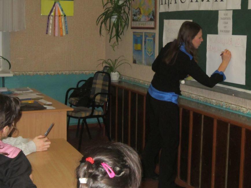 Детям Артемовска-Бахмута и Часов Яра рассказали о насилии в семье, фото-2