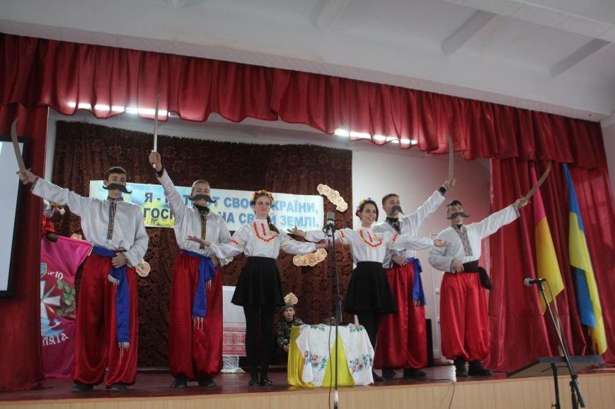 В Днепродзержинске состоялась городская краеведческая конференция «Я - патрiот своєї України», фото-10