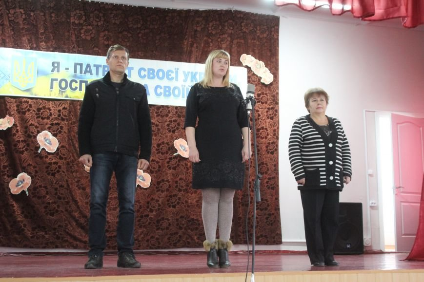 В Днепродзержинске состоялась городская краеведческая конференция «Я - патрiот своєї України», фото-3