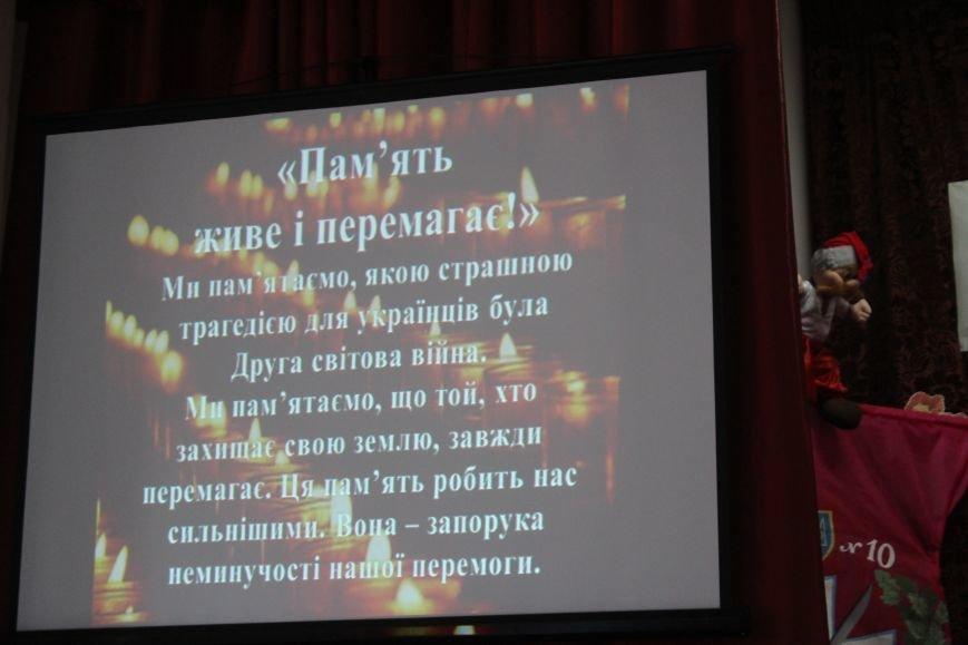 В Днепродзержинске состоялась городская краеведческая конференция «Я - патрiот своєї України», фото-9