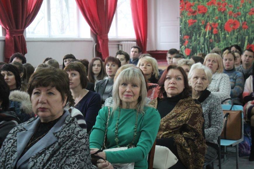 В Днепродзержинске состоялась городская краеведческая конференция «Я - патрiот своєї України», фото-1