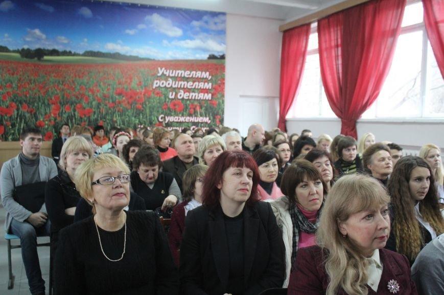 В Днепродзержинске состоялась городская краеведческая конференция «Я - патрiот своєї України», фото-2