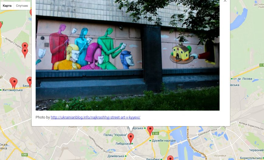 Киевлянин создал карту столичных муралов (фото) - фото 1