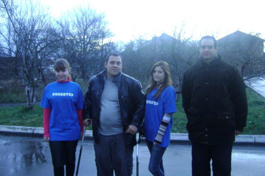 Международный день инвалидов (фото) - фото 1