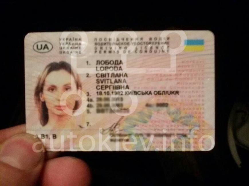 В Киеве у Лободы забрали права (фото) - фото 1