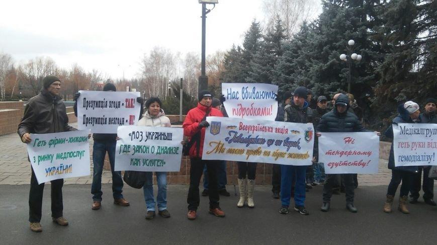 Криворожане присоединились к Всеукраинской акции «Инвалидность - это не приговор» (ФОТО), фото-1