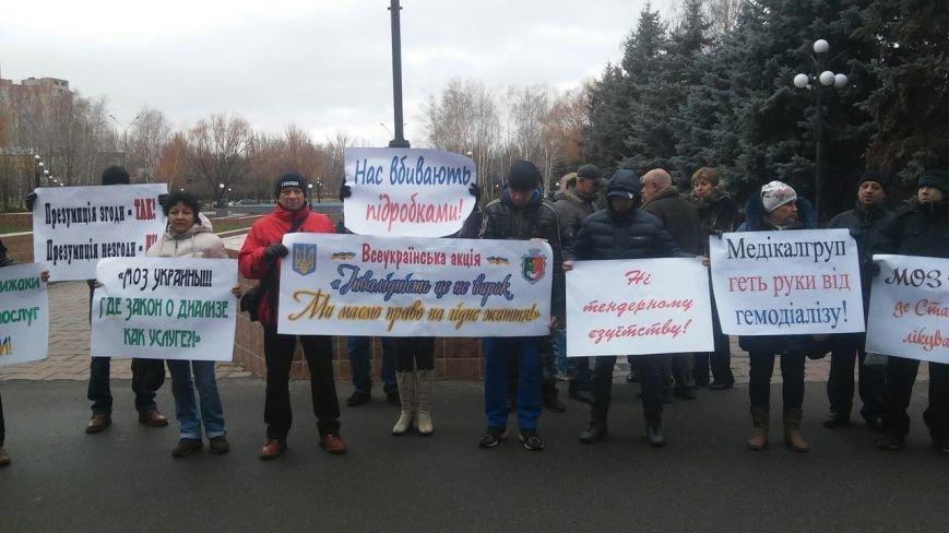 Криворожане присоединились к Всеукраинской акции «Инвалидность - это не приговор» (ФОТО) (фото) - фото 1