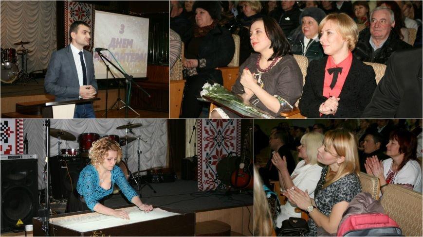 У Хмельницькому вітали волонтерів з їх святом (Фото) (фото) - фото 1