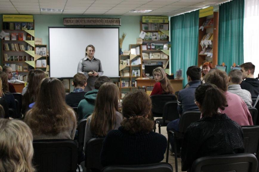 В Доброполье завершился показ фильмов международного кинофестиваля, фото-9