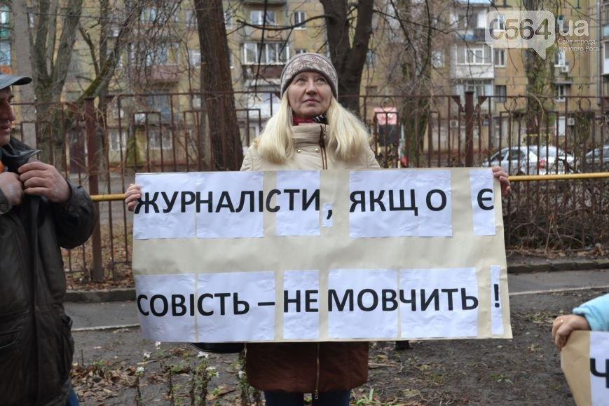 В Кривом Роге: избрали председателя Жовтневого райсовета, пикетировали «Червоний гірник», открыли дело о нападении на полицейских (фото) - фото 1