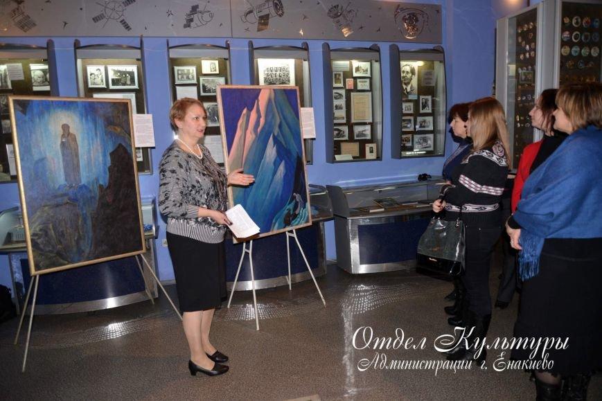 Енакиевцы смогут познакомиться с творчеством Николая Рериха, фото-3