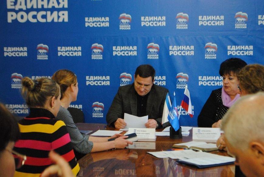 В Единый день приема граждан единороссы приняли от жителей региона 179 обращений (фото) - фото 3