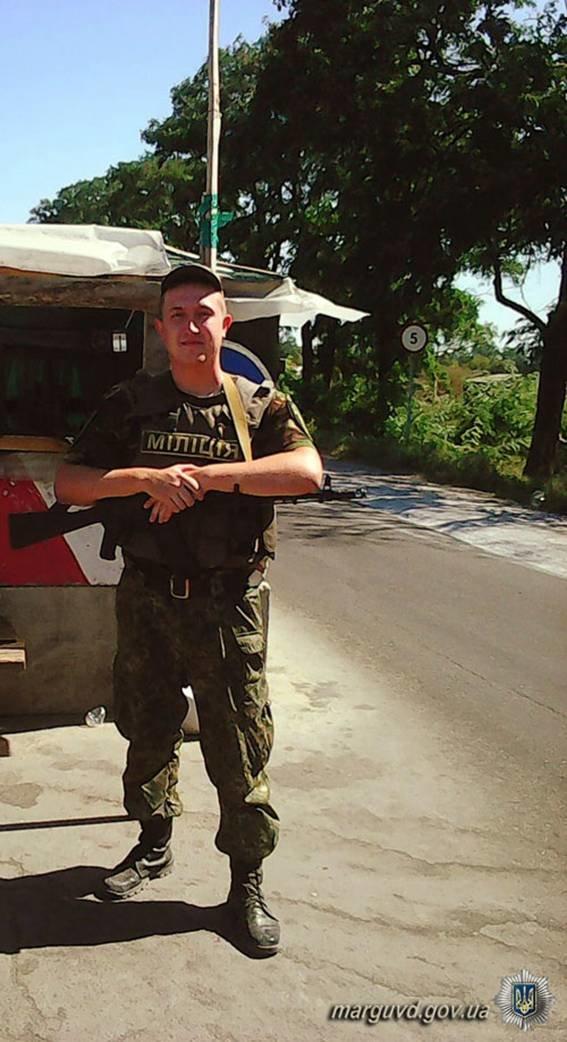 Мариупольский участковый на Слободке поймар радужного преступника (ФОТО) (фото) - фото 3