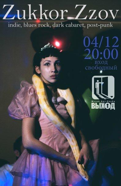 2a32c65b675c4b492f472bd936abea61 Накануне уикенда: 5 вариантов приятного вечера сегодня в Одессе