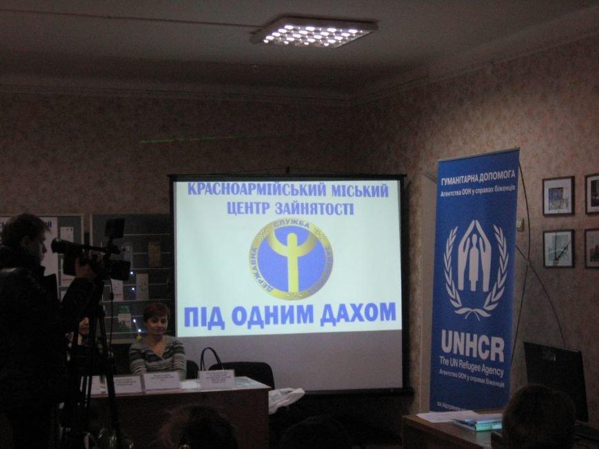 Красноармейск посетил представитель Управления Верховного комиссара ООН по делам беженцев (фото) - фото 2