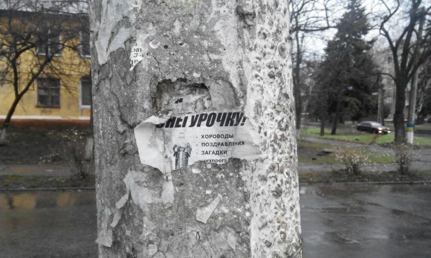 Краматорская власть не спешит избавляться от уличных объявлений (фото) - фото 3