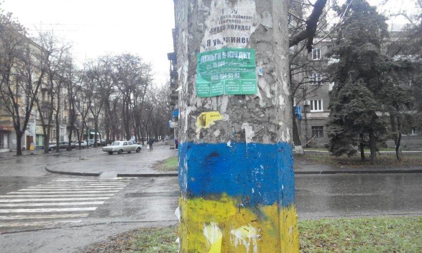 Краматорская власть не спешит избавляться от уличных объявлений (фото) - фото 2