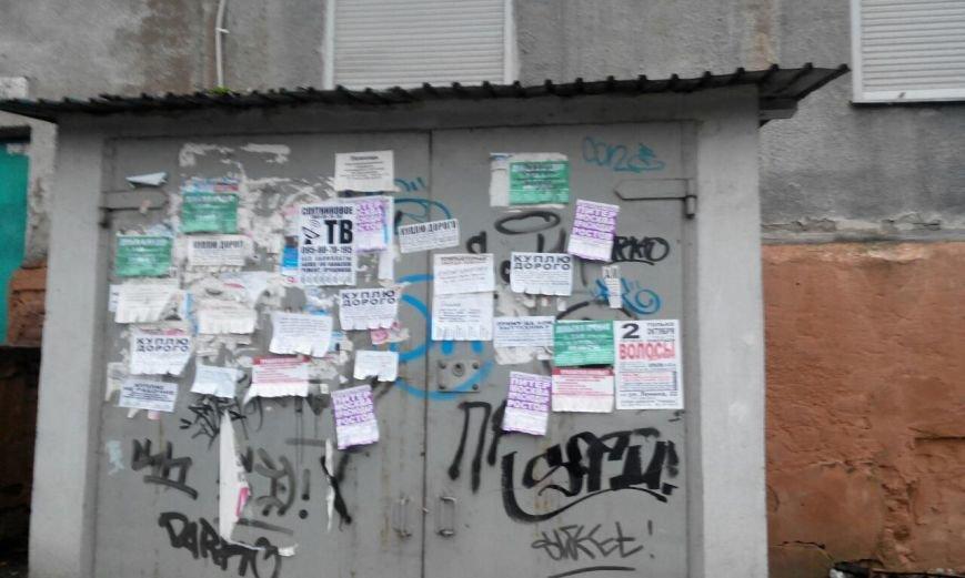 Краматорская власть не спешит избавляться от уличных объявлений (фото) - фото 1