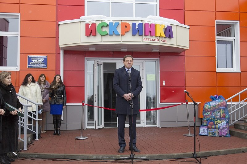 В Белгородском районе открыли новый детский сад (фото) - фото 1