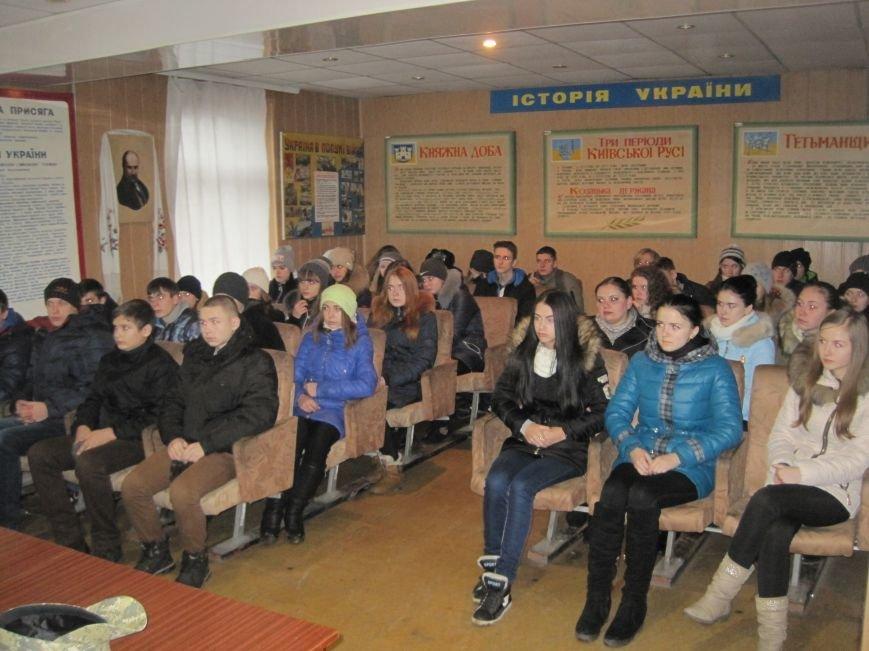 Военные Добропольского комиссариата активно участвуют в воспитании молодежи (ФОТО), фото-12