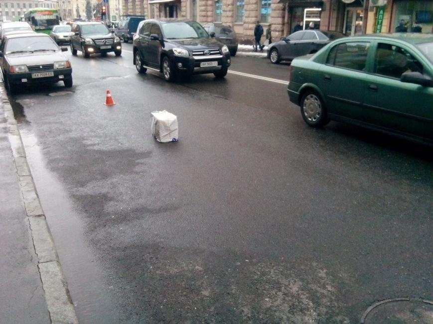 В центре Харькова полиция обнаружила «опасный» пакет (фото) - фото 1