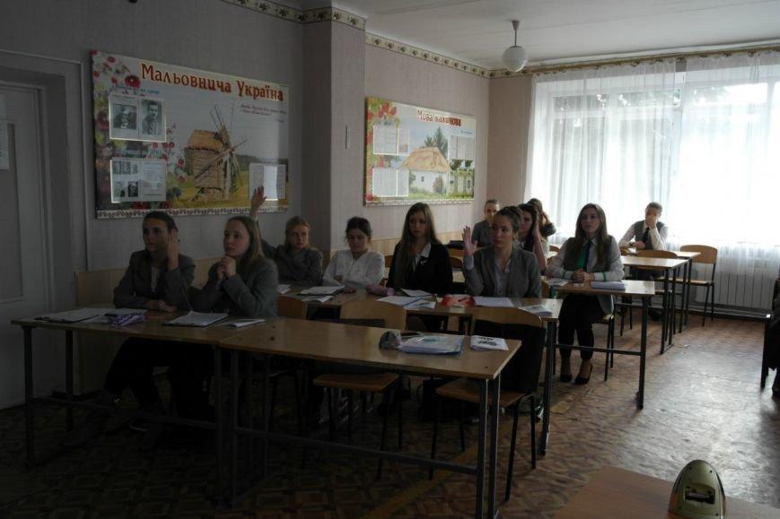 Красноармейские лицеисты сделали первые шаги в науку (фото) - фото 2