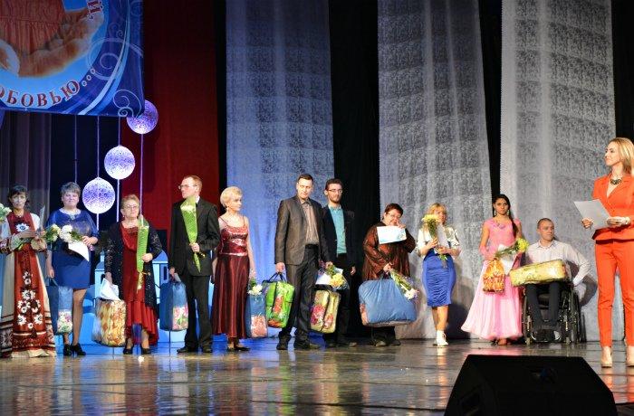 В Полоцке состоялся  благотворительный концерт, посвященный Международному дню инвалидов, фото-19