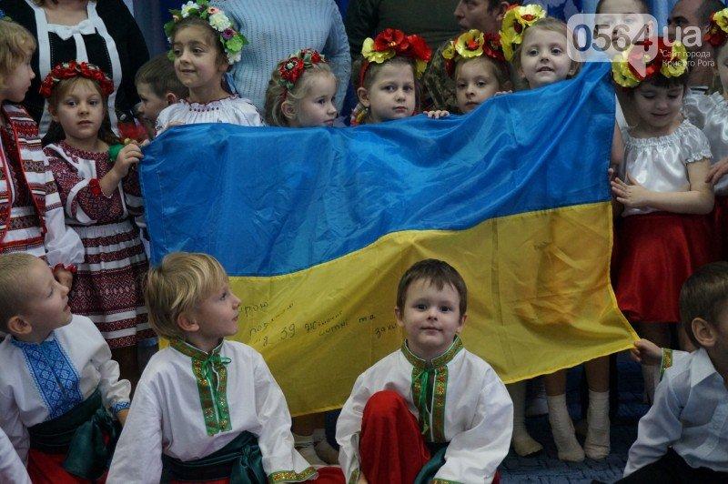 Уважение, восхищение, благодарность: бойцы и волонтеры посетили малышей детского сада №194 (ФОТО), фото-20