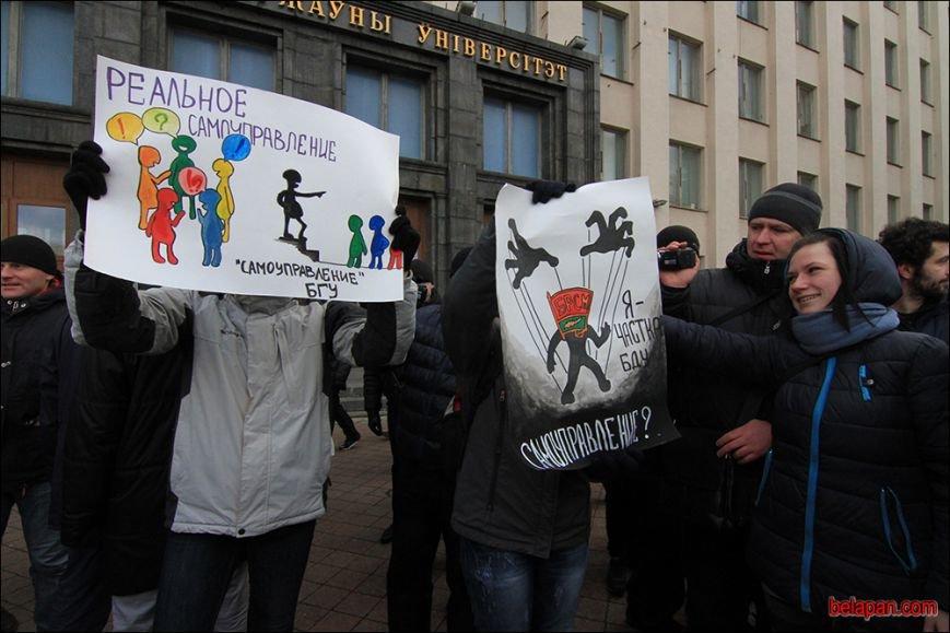 Студентка БГУ из Новополоцка: «Мы против платных пересдач, но рисковать никому не хочется» (фото) - фото 1