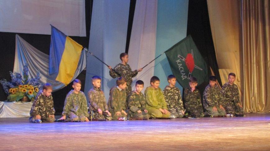 В Северодонецке отметили День ВСУ (ФОТО), фото-7